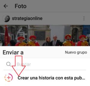 Instagram sigue innovando ya puedes compartir publicaciones.