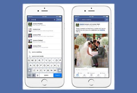 Facebook y su nuevo buscador avanzado.